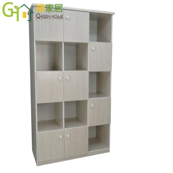 【綠家居】瑪多納環保3.3尺塑鋼八門高書櫃收納櫃(5色可選)