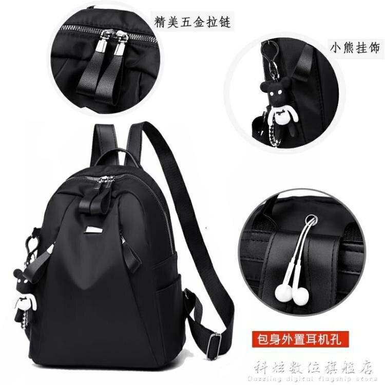 雙肩包女2020年新款韓版百搭女士背包休閒牛津布旅行大容量書包軟