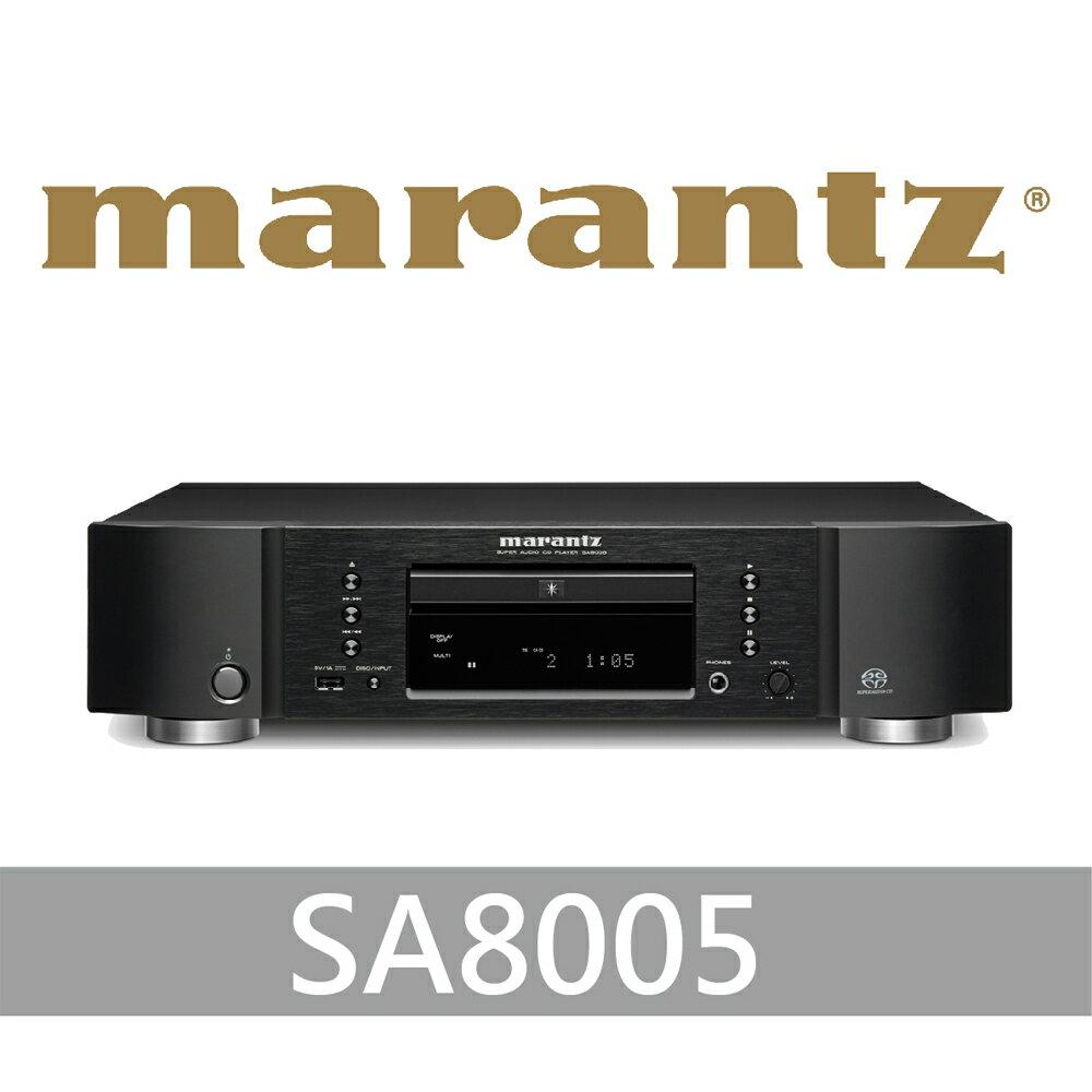 ~Marantz~SA8005 SACD播放機 ^(黑色^)