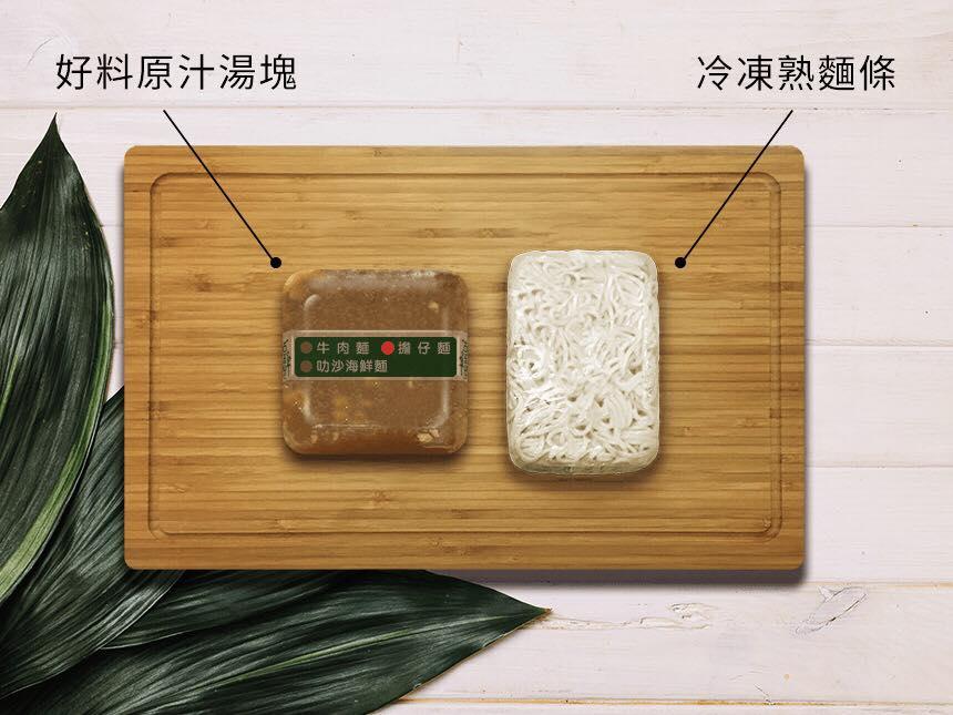 【古米兒】網購小吃鮮蝦擔仔麵 (5入)不用另外加水加料 | 簡單加熱即可食用 ↘ 499元免運 3