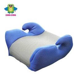 【CHING-CHING親親】兒童椅座增高墊 BC-02 灰藍色【紫貝殼】