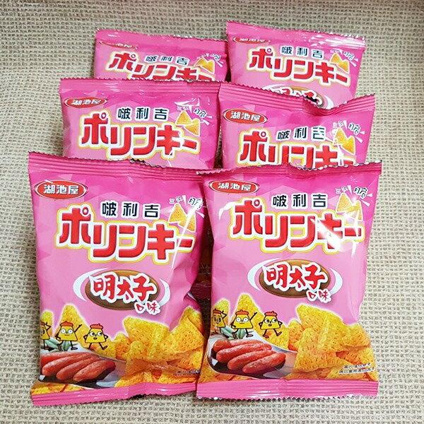 (台灣)湖池屋啵利吉三角脆餅-明太子口味1袋100公克(10入)特價75元【4901335003291】