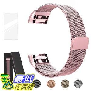 [8美國直購] 錶帶 Metal Bands Compatible for Fitbit Charge 2 Bands, Milanese Stainless Steel Mesh Magnetic Replacement Strap Small