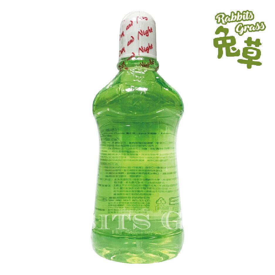 【領券折120】德恩奈 兒童漱口水500ml/瓶 : 蘋果香