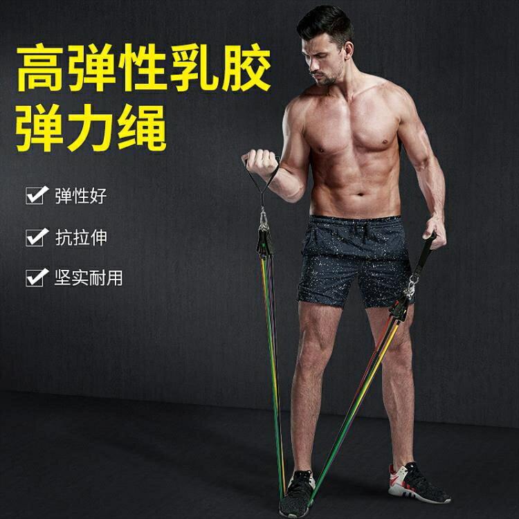 樂天優選*彈力繩健身男彈力帶胸肌訓練器材拉力帶阻力帶家用拉力繩運動器材-曼莎時尚