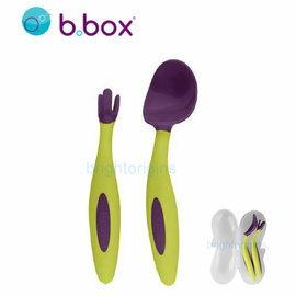 澳洲 b.box 專利湯匙叉子組-葡萄紫(幼兒餐具)【獨特的專利叉設計,以適應寶寶小口的大小與形狀 】【紫貝殼】