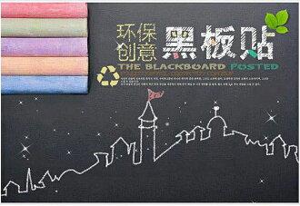 BO雜貨【YV0006】創意黑板貼壁貼 兒童玩具房壁貼 留言版 辦公室公告公佈欄 塗鴉板 告示牌