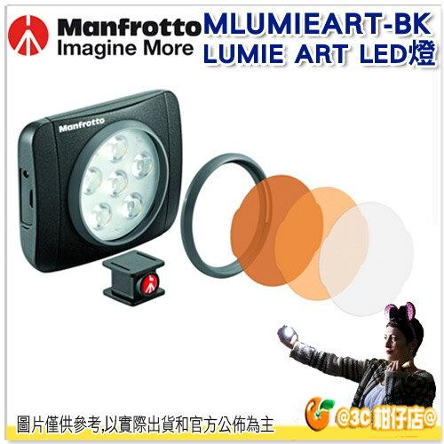 免運 Manfrotto 曼富圖 MLUMIEART-BK - LUMIMUSE ART LED燈 6 LED Light 公司貨 燈具 攝影燈 另售 PIXI 迷你腳架