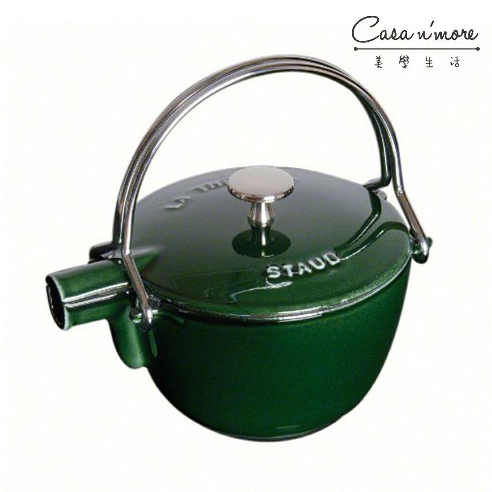 【限時下殺】Staub 圓形鑄鐵水壺 茶壺 1.15L 羅勒綠 法國製 - 限時優惠好康折扣