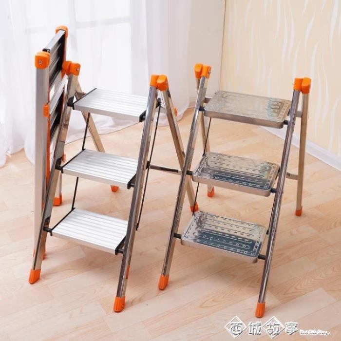 福臨喜不銹鋼鋁合金梯子三步梯子家用梯子折疊梯小梯子登高人字梯
