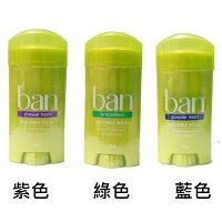 ban 盼 清新體香膏 3種可選 73g/瓶