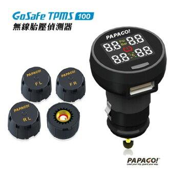 【迪特軍】PAPAGO GoSafe TPMS 100 胎壓偵測器 胎壓 胎壓偵測 胎壓感知器