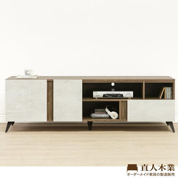 【日本直人木業】TINO清水模風格180CM電視櫃