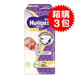 【悅兒樂婦幼用品?】HUGGIES 金好奇 白金頂級守護紙尿褲(SS) 40片x箱購3包
