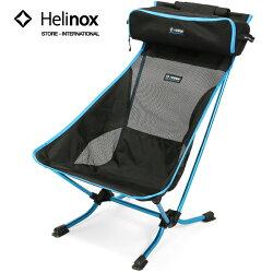 Helinox 沙灘椅/高背戶外椅/輕量摺疊椅/折疊收納/椅子/露營椅 Beach Chair  黑色