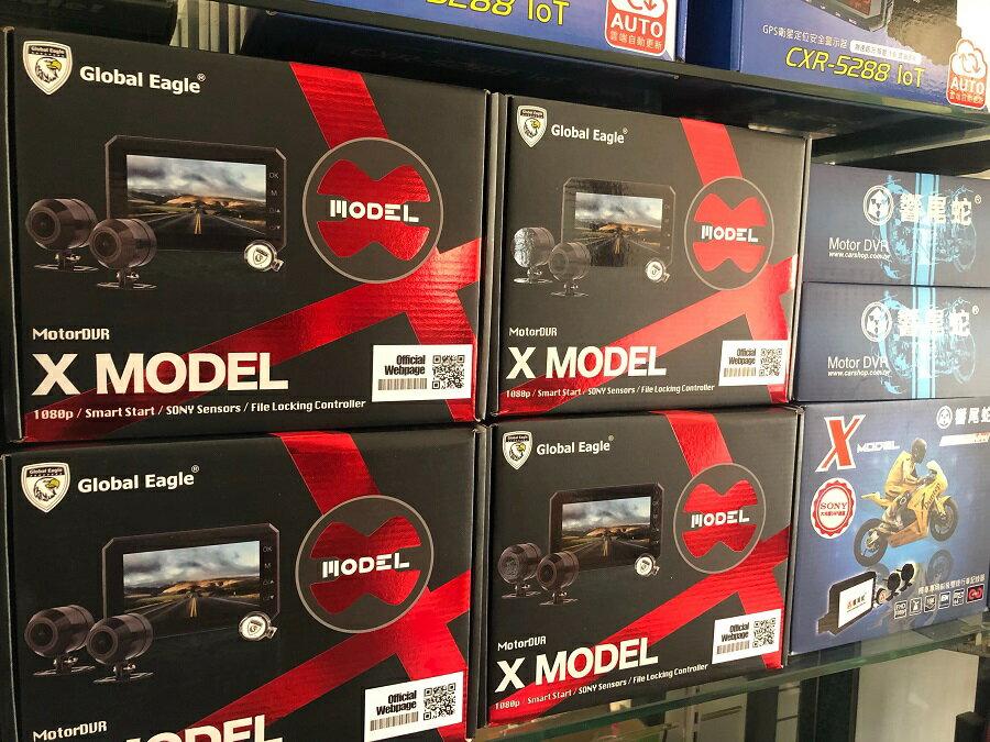 響尾蛇X3  送32G記憶卡 機車行車記錄器 WIFI  SONY 鏡頭  前後1080P