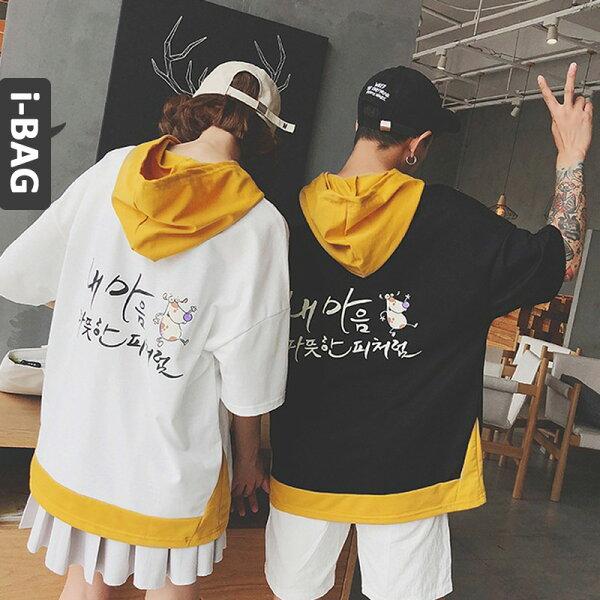 B.A.G*現+預*【TB1660】韓版拼色字母連帽上衣(現+預)-2色