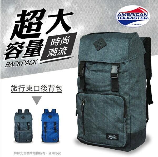 《熊熊先生》Samsonite大容量後背包新款7折美國旅行者輕量肩背包02O登山包15.6吋電腦包020休閒包