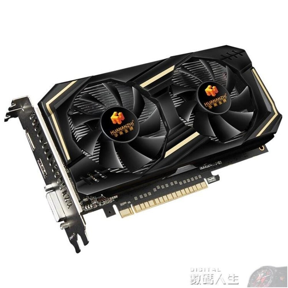 顯示卡HUANANZHI GTX965 4G獨顯D5吃雞游戲顯卡750TI/1050Ti拼GTX1060 數碼人生