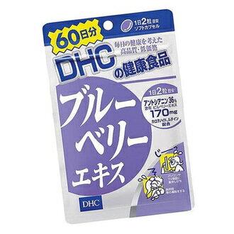【代購商品】現貨+預購//日本境內版 DHC 藍莓精華60日分