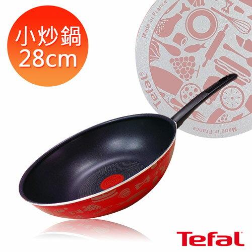 Tefal法國特福 米洛紅彩繪系列28CM不沾小炒鍋 ~  好康折扣