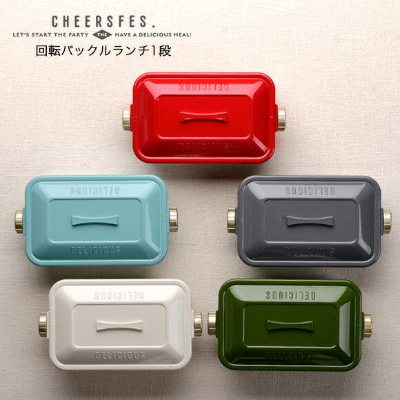 日本製CHEERSFES  /  時尚電烤盤造型便當盒 600ml  /  可微波 / sab-2620  /  日本必買 日本樂天直送(3070) 0