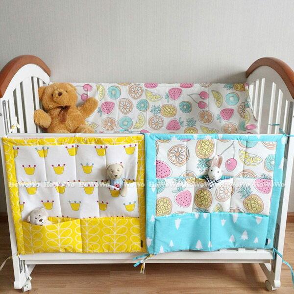 嬰兒床置物掛櫃 嬰兒床收納袋 掛袋 置物袋 SS9192