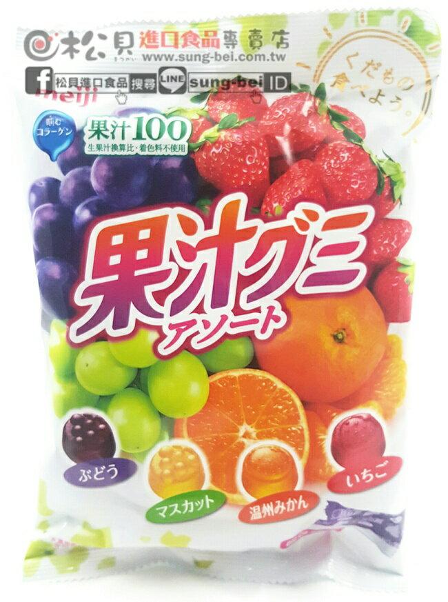 明治綜合果汁QQ糖90g【4902777005607】