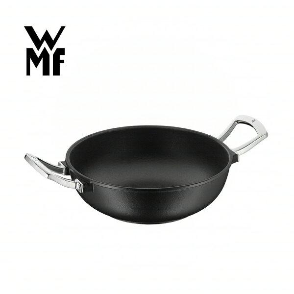 【德國WMF】鑄鐵炒鍋28cm