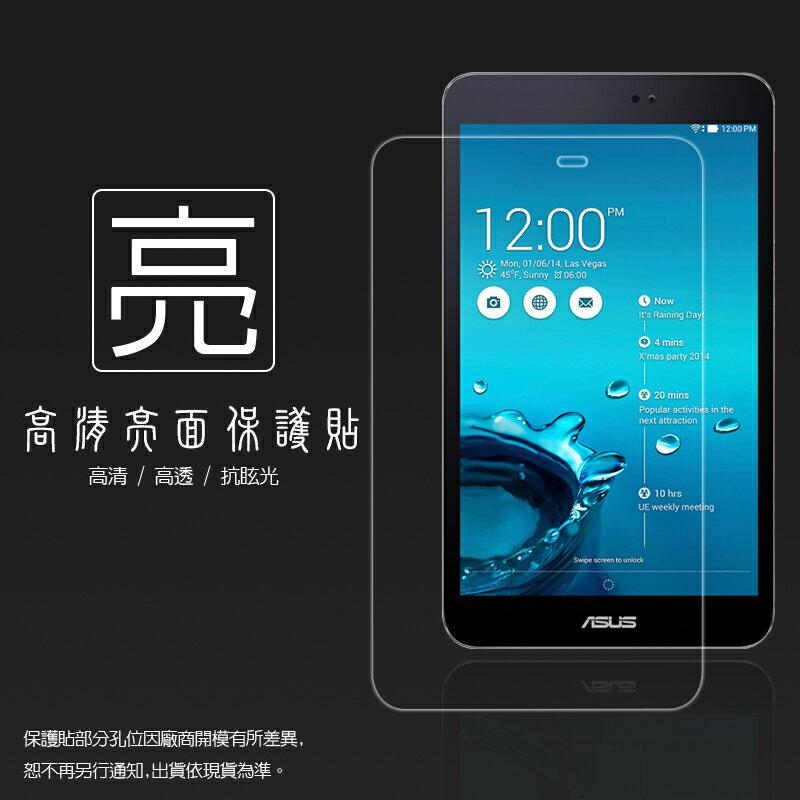 亮面螢幕保護貼 ASUS MeMO Pad 8 ME581CL/ME581C 平板保護貼/K015 K01H