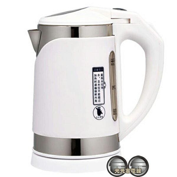 鍋寶雙層隔熱滑蓋式 1公升不袗智慧型快煮壺 KT-100-D