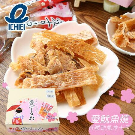 EZMORE購物網:日本一榮愛魷魚燒(20入)100g魷魚燒魷魚盒裝家庭號零食【N102764】