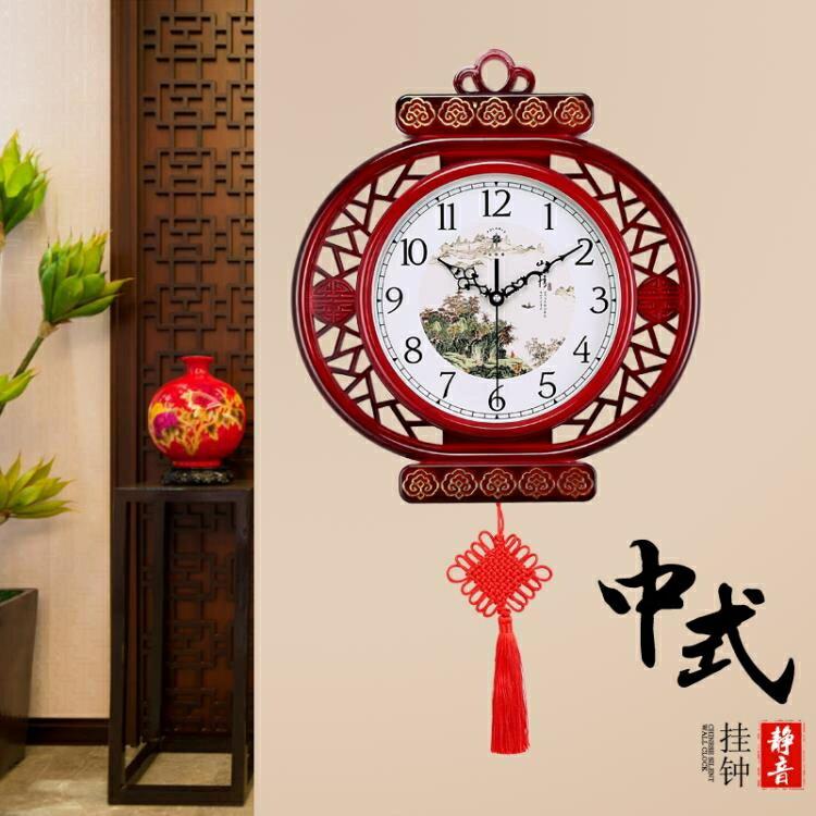 掛鐘 新中式藝術靜音掛鐘大氣客廳時鐘家用掛錶個性壁掛裝飾鐘錶