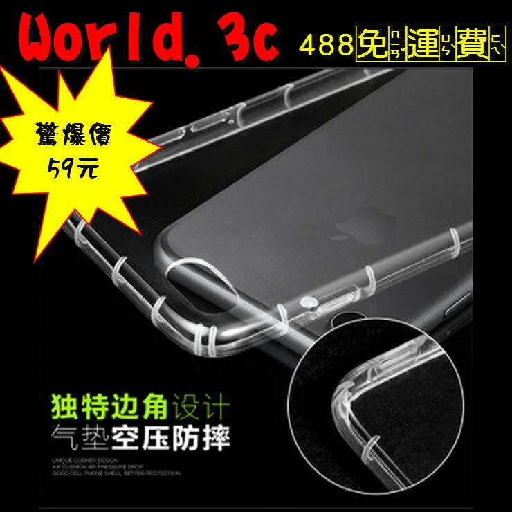 空壓殼 Iphone 6 Plus / 6S Plus 5.5吋防摔殼 手機殼 透明殼 軟殼 果凍套 保護殼 氣墊殼