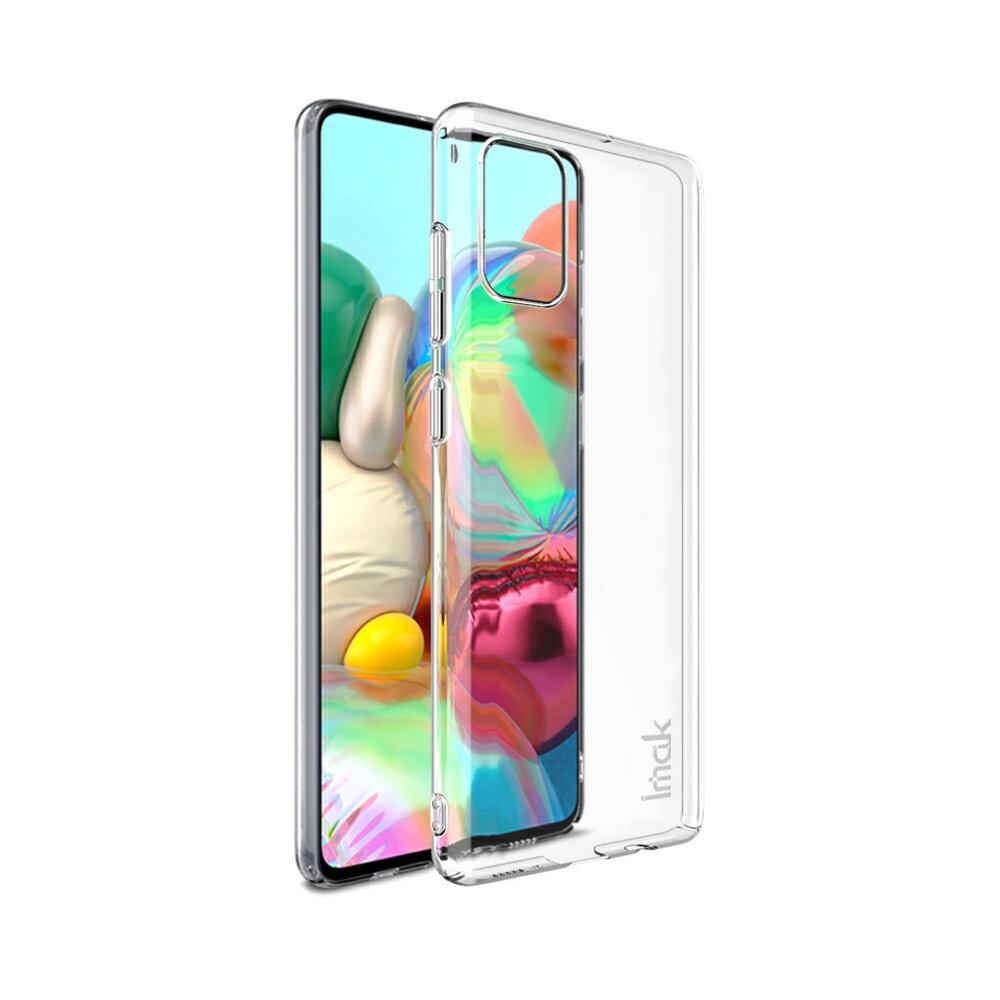 Imak SAMSUNG Galaxy A71 羽翼II水晶殼(Pro版) 透明硬殼 吊飾孔 全包覆