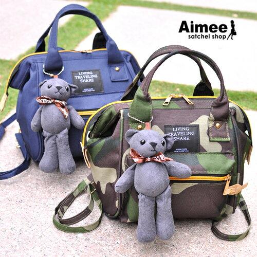 ~ ~~Aimee包包屋~首爾街頭‧韓國 三用可愛寶貝熊旅行家小巧後背包‧韓 空運側背包斜