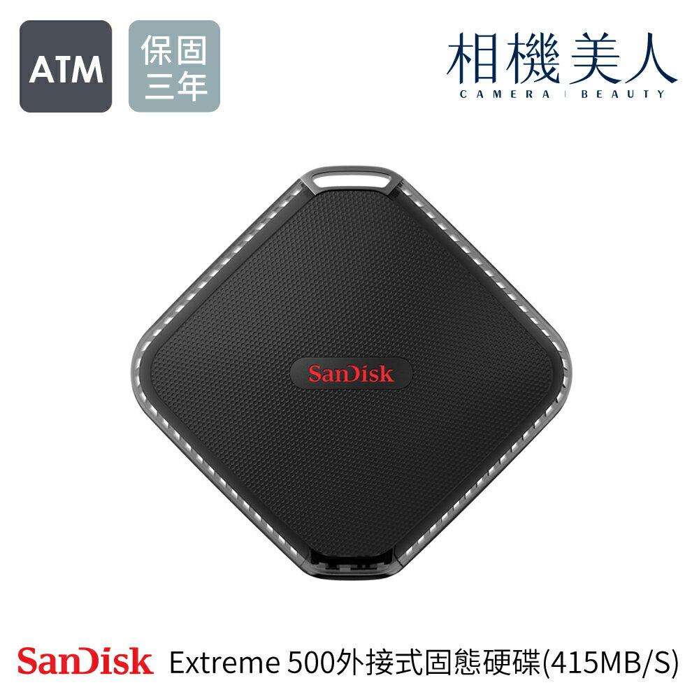 ★飆速讀寫每秒415MB★ SanDisk Extreme 500 240GB SSD 外接式硬碟 - 限時優惠好康折扣