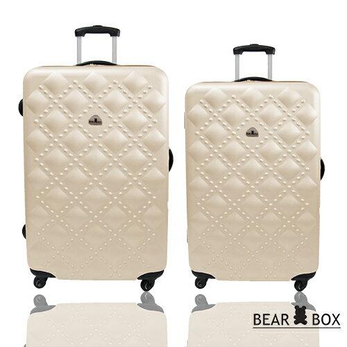 Bear Box 時尚香奈兒系列霧面24吋+20吋旅行箱 / 行李箱 5
