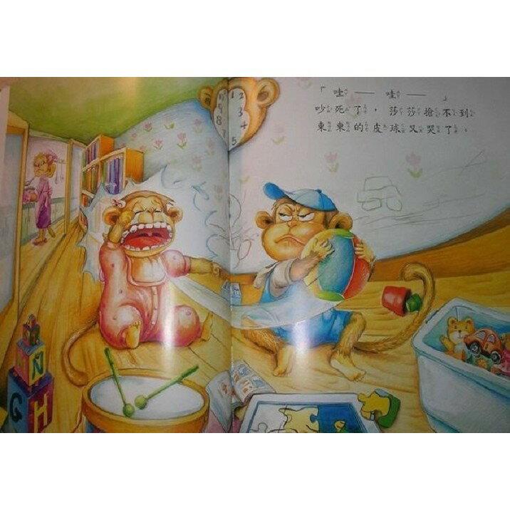 行為繪本(全套10書)圖大,字大,小朋友認字的好幫手!!{童書城堡)