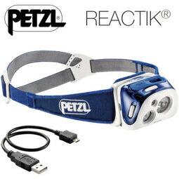【【蘋果戶外】】PetzlE93HMIREACTIK【220流明IPX4】自動調光可充電LED感應式頭燈