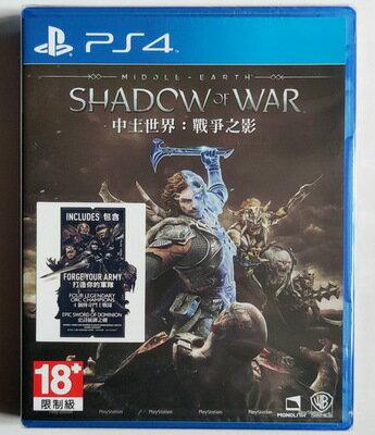 美琪PS4 中土世界2 戰爭之影 Middle-earth Shadow Of War中文