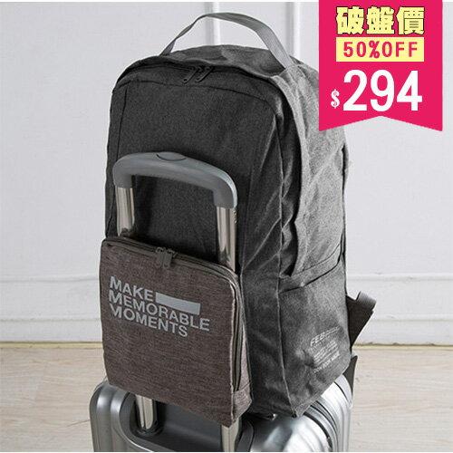 撞色英倫印花字母可摺疊旅行行李包 收納包 後背包 兩用包 中性包 包飾衣院 K1066 現貨+預購(附發票)