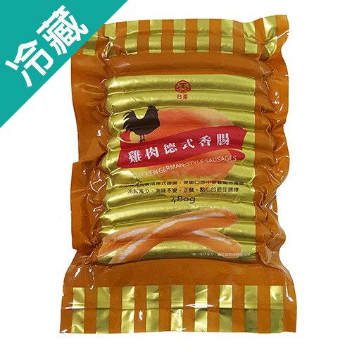 台畜雞肉德式香腸480G/包【愛買冷藏】