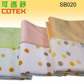 【悅兒樂婦幼用品?】COTEX 可透舒SB020幼兒圓點毛巾絨防尿墊