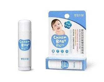 【悅兒樂婦幼用品?】親貝比嬰幼兒舒緩雙效唇頰膏(5g)