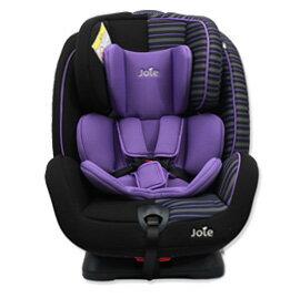 【悅兒樂婦幼用品?】奇哥 joie 0-7豪華成長型汽座-紫