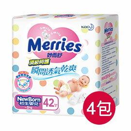 【悅兒樂婦幼用品舘】Merries 花王妙而舒 頂級呵護紙尿褲 NB(42片x4包)【箱購】