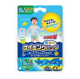 【悅兒樂婦幼用品舘】GOO.N 日本大王 幼兒戲水專用紙尿褲-男生款-3枚入(Big)