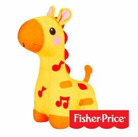 【悅兒樂婦幼用品舘】Fisher-Price 費雪 聲光安撫長頸鹿