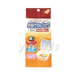 【悅兒樂婦幼用品舘】日本 PIP 離乳調理盒(G-302)-50ml